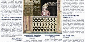 Paket Wisata Pulau Penyengat, foto : ist